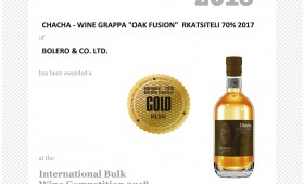 International Bulk Wine Competition 2018 Gold Oak Fusion